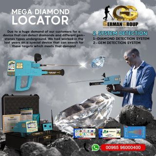 كشف الماس والكنوز مع جهاز ميغا دايموند فى العراق