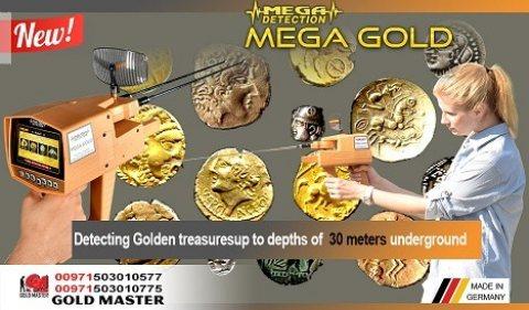 جهاز كشف الذهب فى العراق | جهاز ميجا جولد الألماني