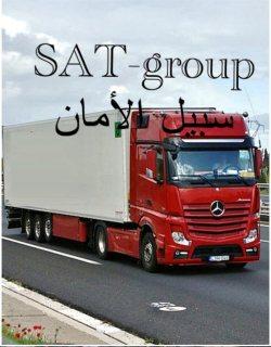 شحن و توصيل البضائع داخل العراق 07516875959