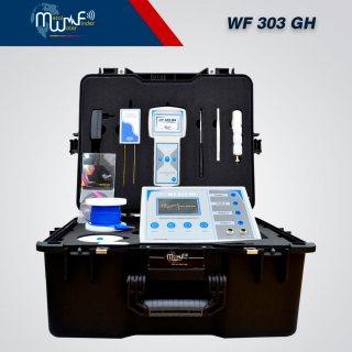 جهاز التنقيب عن المياه الجوفية في العراق WF 303 GH