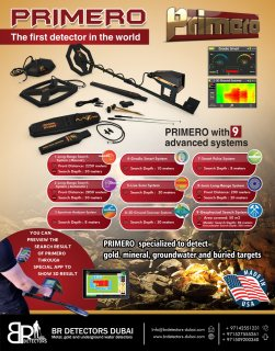 best gold detectors Primero Ajax | Newest metal detector