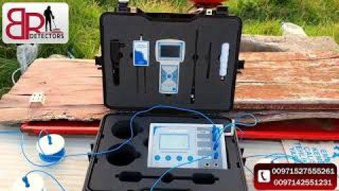 جهاز كشف المياه الجوفية في العراق WF 303 GH