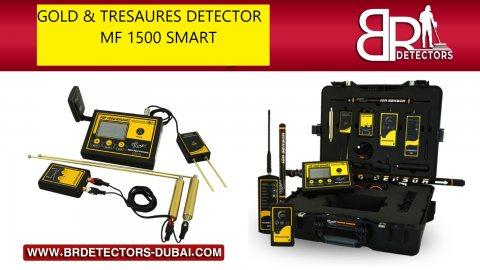 مكتشف الذهب والدفائن في العراق mf 1500 smart