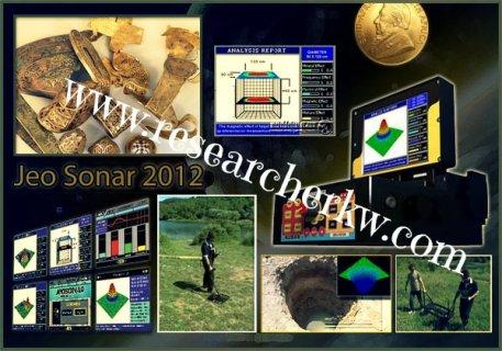 مؤسسة الباحث التجارية researcher gold detector اجهزة كشف الذهب