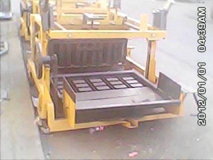 تصنيع ماكينات الطوب الاسمنتي اليدوي