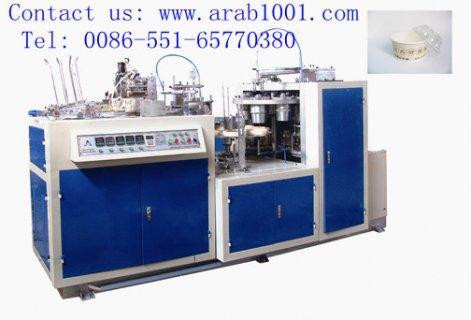 ماكينة تصنيع الأكواب الورقية للقهوة