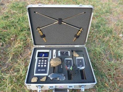 BR800   افضل جهاز استشعاري  كشف الذهب والكهوف
