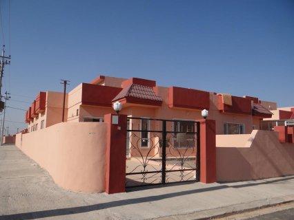 تتوفر لدينا بيوت بعدة مجمعات وبانسب الاسعار كاش او تقسيط وتسجل ب