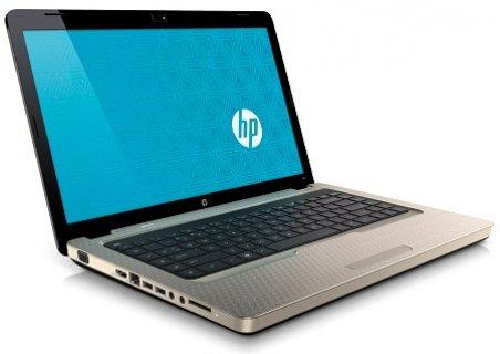 اشتري لابتوب HP G62 واشترك في قرعة المرسال