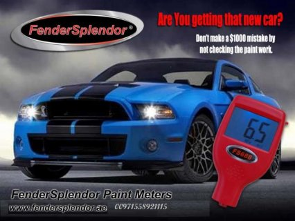للبيع احدث جهاز امريكي لكشف الصبغ والسمكره لكل السيارات