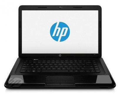 اشتري لابتوب HP 2000 واشترك في قرعة المرسال
