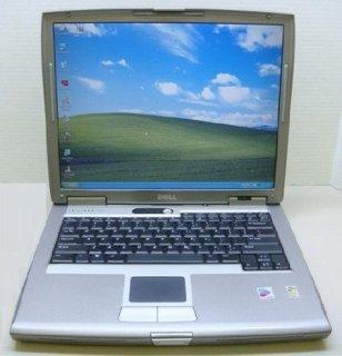 اشتري لابتوب Dell 510 واشترك في قرعة المرسال
