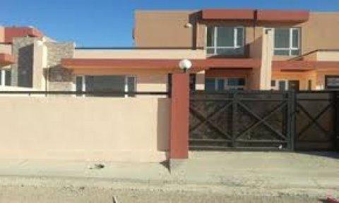 منزل رحاب