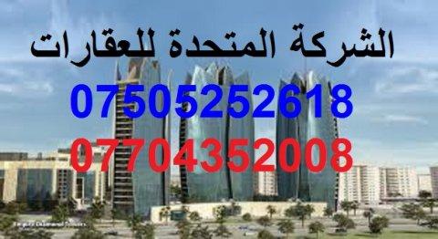 شقة فاخرة في برج الدايموند / ابراج امباير العالمية للبيع