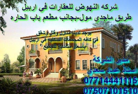 منزل طابق واحد جاهز للسكن في هرشم2