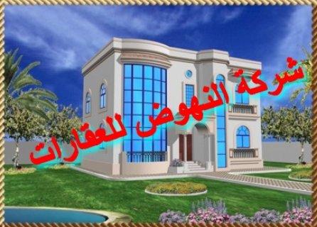 شركه النهوض للعقارات/شقه بأقساط واقرب موعد تسليم