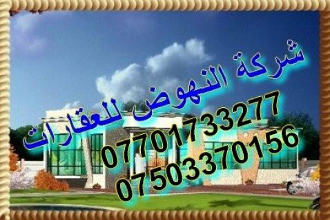 شركه النهوض للعقارات/فيلا في قريه بانك بتصميم وبناء مميز