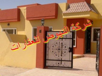 شركه النهوض للعقارات/منزل في هرشم2 جاهز