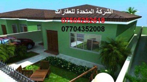 منزل 230 م مقابل حديقة بــ 95000$