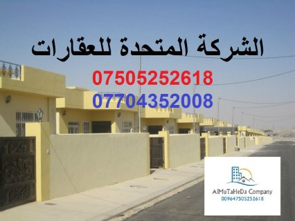 منزل 200 م جاهز للسكن فوراً بــ 99000$