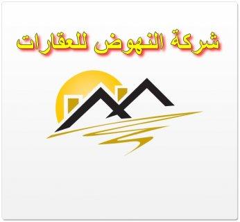 شركه النهوض للعقارات/شقة بالقساط واقرب موعد تسليم
