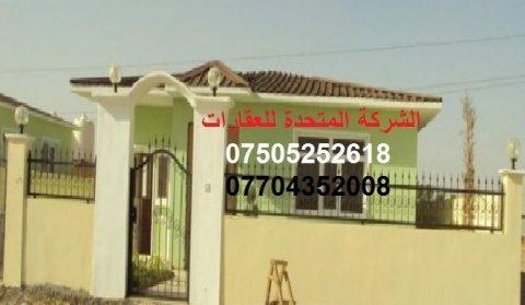 منزل 230 م قرب ماجدي مول بــ 93000$
