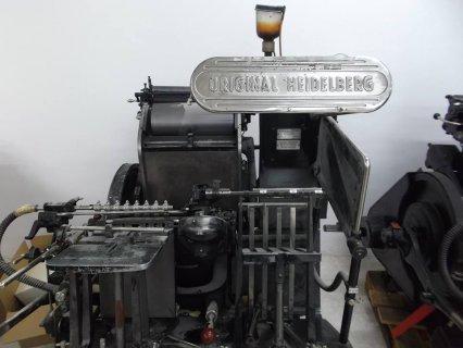 9 ماكينة مروحة 100 هايدلبرج المانى للبيع