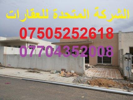 منزل جاهز للسكن 252 م بــ 82000$