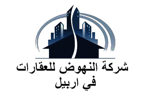 شركه النهوض للعقارات//فيلا بمساحه 300م في اشتي ستي 2