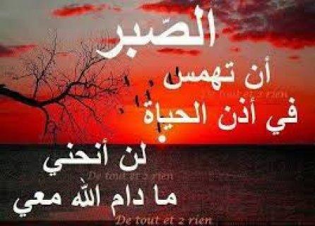 مغربية مقيمة بالعراق ابحث عن زوج عراقي