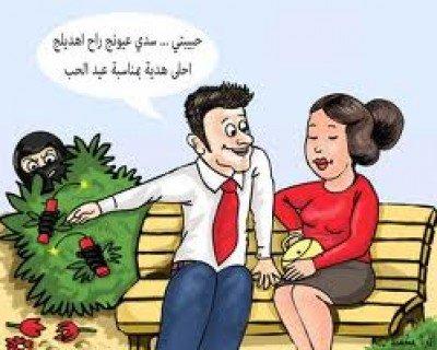 اريد زوج صالح وعلى خلق