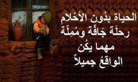 انسانة عراقية العمر 33سنة جادة و طيبة