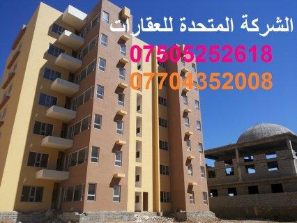 شقة كردستان 148 م رائعة بــ 56000$