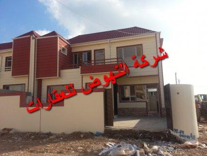 منزل في كوردستان ستي بألاقساط