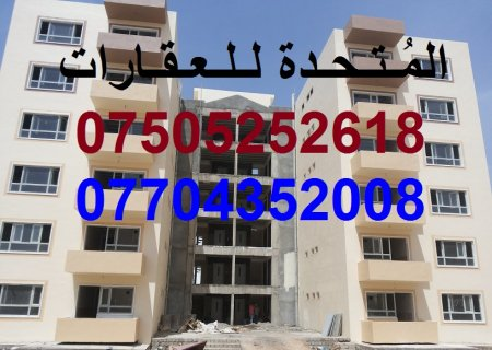 شقة في شاهان ستي 128 م سعر 70000$