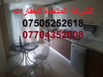 شقة مؤثثة بالكامل في مموزين