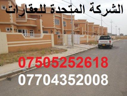 مدينة الزيتون طابقين جاهز للسكن بــ 85000$