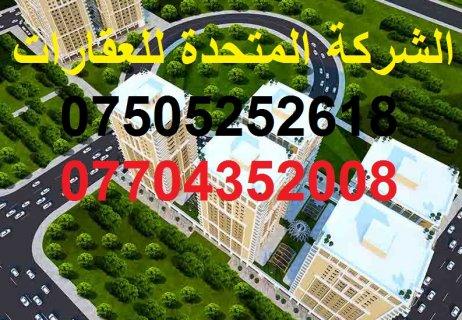 شقة 150 م MRF