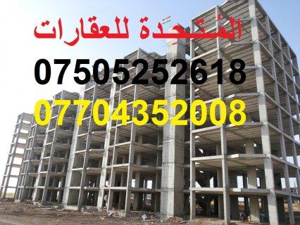مجمع ماموستايان السكني شقة 115 م