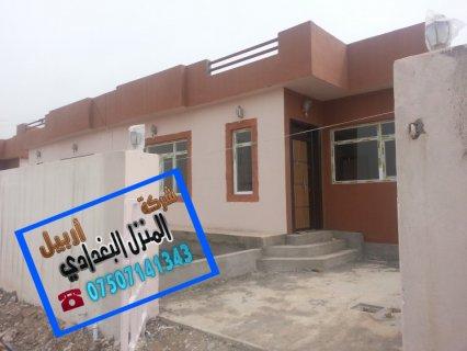 منزل  للبيع في_اربيل_ مجمع سري بلند