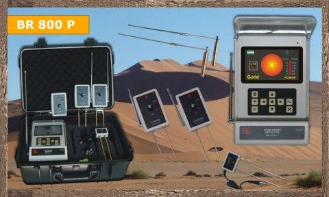 أقوى جهاز استشعار لكشف الذهب BR800P|مملكة الأكتشاف