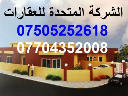 منزل طابق واحد 200 م بــ 65000$