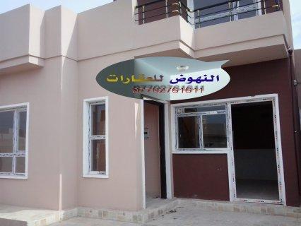 هرشم3 بأجمل المواصفات السكنية