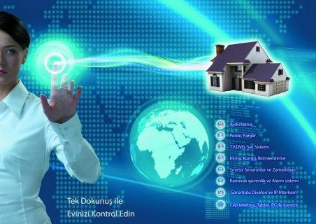 شقق وفق الأنظمة الذكية في أنطاليا للبيع