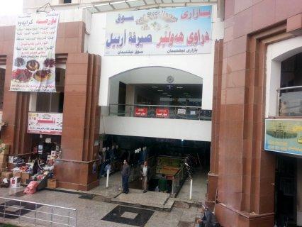 محلات صيرفة مختلفة المساحات للأجار في سوق بورصة أربيل الجديد