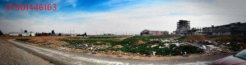 قطعه ارض للبيع في اربيل بموقع مميز