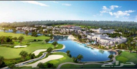 فلة للبيع في دبي مع الاقامة من الباصو 07508433333