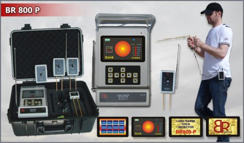 جهاز التنقيب عن الذهب والكنوز BR800P