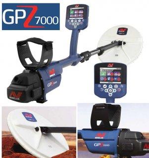 احدث جهاز الكشف والتنقيب عن الذهب GPZ 7000