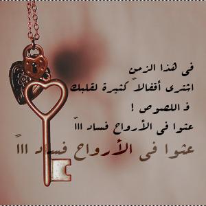 انا شابة عراقية سنية متدينة، حنونة، خلوقة،ابحث عن زوج
